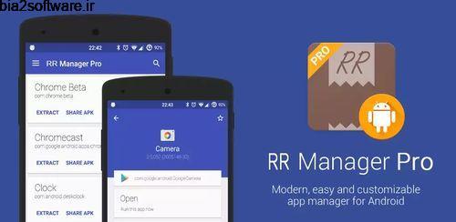 ویرایش فایل های اپک RR Manager Pro: APK Extractor App v1.0.4.1