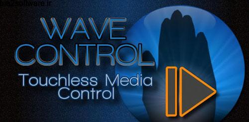 Wave Control Pro v3.01.2 پلیر صوتی اندروید