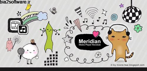 Meridian Player Pro v4.0.14 پلیر صوتی و تصویری اندروید