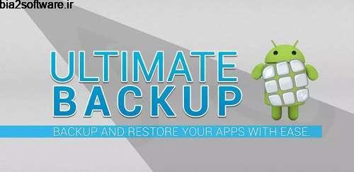 Ultimate Backup Pro v3.1.4.0 بک آپ گیری اندروید