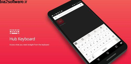 Hub Keyboard v0.9.13.14 هات کیبورد اندروید