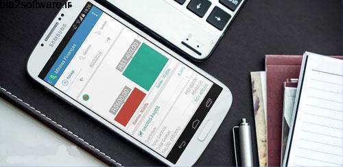 My Finances Pro v3.4.6.3.108 برنامه حسابداری اندروید