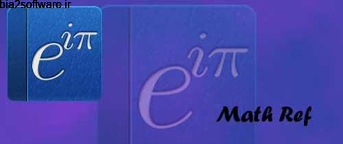 Math Ref v2.5.9 آموزشی اندروید