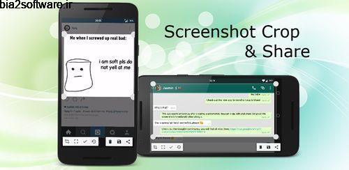 Screenshot Crop & Share v2.11 اسکرین شات اندروید