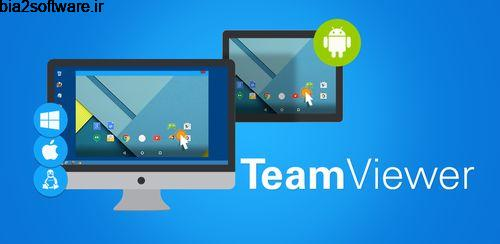 تیم ویور هاست TeamViewer Host 15.8.77