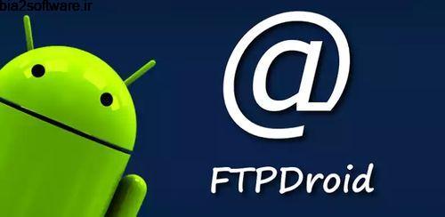 FTPDroid v2.1.2 اف تی پی دروید