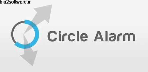CircleAlarm (Holo Alarm Clock) v1.6.5 آلارم دایره ای اندروید