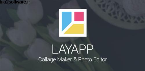 Layapp – Collage Maker v2.0 ساخت کلاژ اندروید