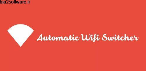 Wifi Switcher v2.3.1 سویچ کردن وای فای برای اندروید