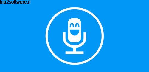 Voice changer for kids v3.2.8 تغییر صدا برای کودک