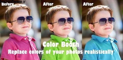 Colour Effect Photo Editor Pro v1.7.7 تغییر رنگ ها در تصاویر
