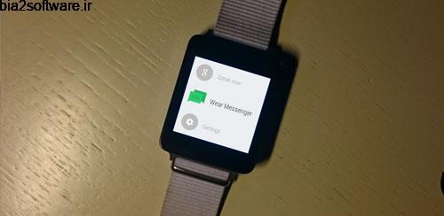 Wear Messenger v2.8.3 ویر مسنجر اندروید