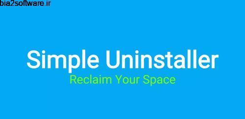 Simple Uninstaller v3.0 حذف کردن برنامه