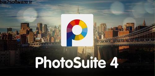 PhotoSuite 4 Pro v4.3.694 ویرایش عکس اندروید