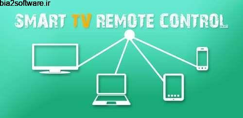 Smart Tv Remote Control v1.0 ریموت کنترل اندروید