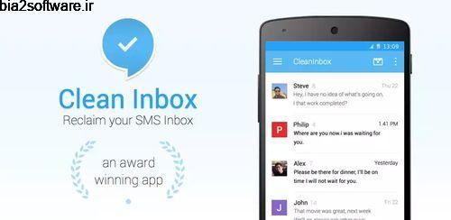 #1 SMS Blocker Premium. Award winner! v8.0.19 مسدود کردن اس ام اس اندروید