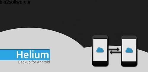 Helium Premium – App Sync and Backup v1.1.4.2 بک آپ اندروید