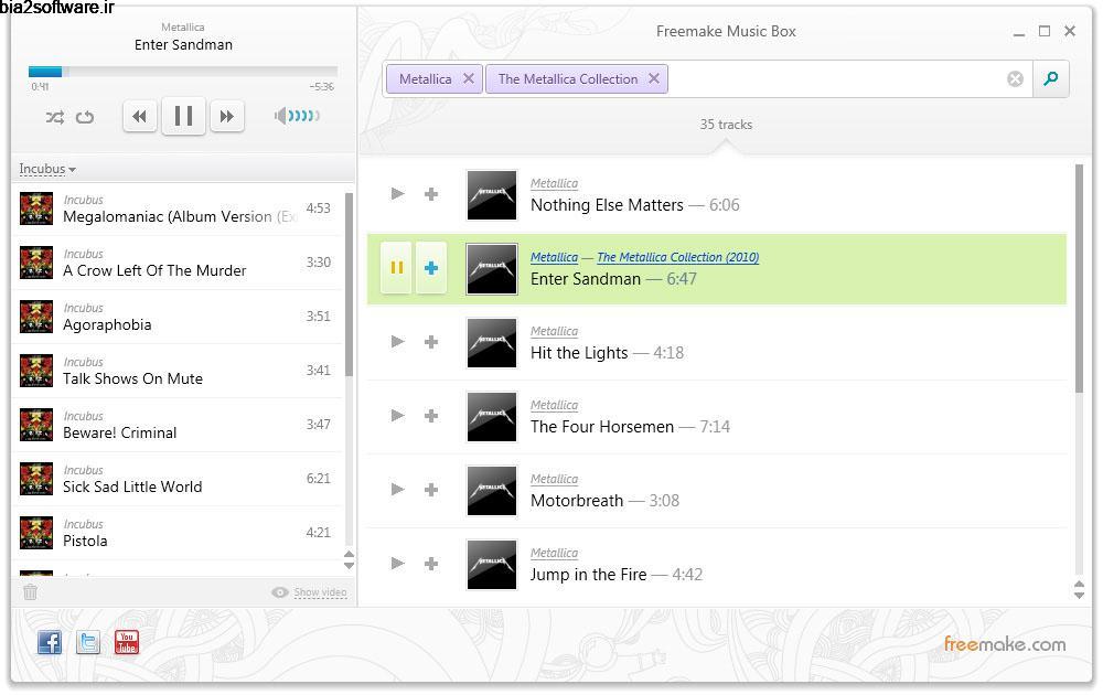 پخش موسیقی آنلاین Freemake Music Box