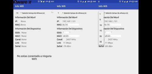 Wifi Lector v1.1 اطلاعات وای فای اندروید