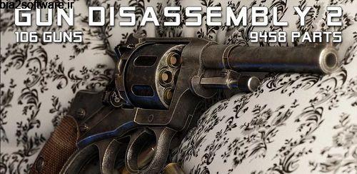 Gun Disassembly 2 v11.8.0 شلیک با سلاح های گرم اندروید
