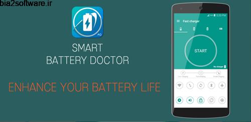 Battery Fast Charge Saver Pro v1.0.1 شارژ سریع باتری اندروید