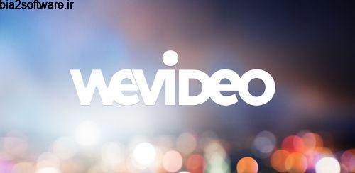 Video Editor v5.8.353 ویرایشگر ویدیو اندروید