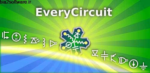 EveryCircuit v2.16  آموزش مدارهای الکتریکی اندروید