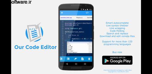 Our Code Editor Premium v1.3.1 کدنویسی در اندروید