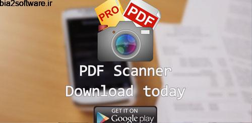 PDF Scanner PROocs scan+ OCR v2.0.1 اسکنر اسناد اندروید