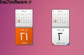 تقویم فارسی برای ویندوز Gita Calendar 1.3