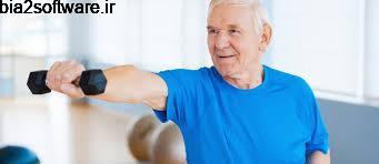 بدنسازی برای سالمندان Fitness For Seniors