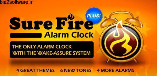 SureFire Alarm Clock Plus v2.23p آلارم آتشین اندروید