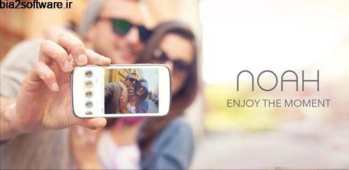 Noah Camera 1.10 دوربین سلفی اندروید