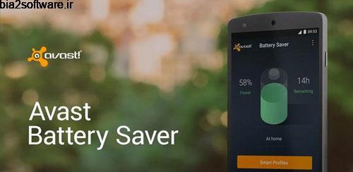 Avast Battery Saver 1.4.1234 محافظ باتری آوست اندروید