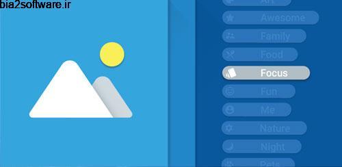 Focus Premium v1.0.10 گالری فوکوس اندروید