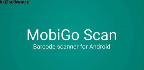 MobiGo Scan 1.0.0 بارکد اسکنر موبیگو اندروید