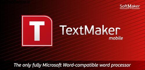 آفیس تکست میکر اندروید Office: TextMaker Mobile v1.0