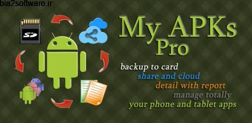 My APKs Pro backup manage apps v2.1 بکاپ گیری از برنامه ها