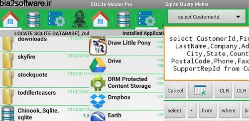 SQLite Master Pro v2.41 مدیریت بانک های اطلاعاتی اندروید