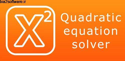 Quadratic equations calculator v2.0.3 ماشین حساب