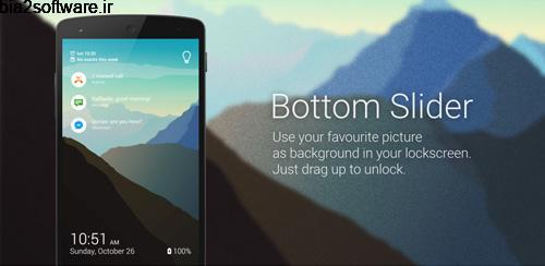 Bottom Slider – Lock screen v3.24.24 لاک اسکرین سفارشی اندروید