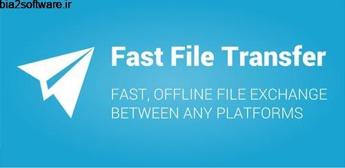 Fast File Transfer v2.1.2 انتقال سریع فایل های اندروید