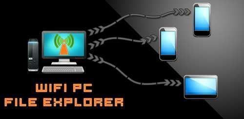 WiFi PC File Explorer Pro v1.5.26 انتقال فایل وای فای اندروید