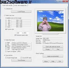 کاهش حجم عکس PIXresizer 2.0.8