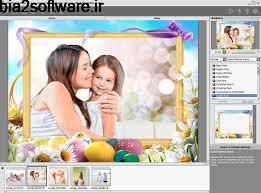 قاب عکس AKVIS ArtSuite 10.5