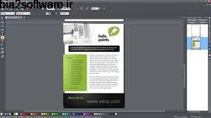 طراحی پوستر و بنر Xara Page & Layout Designer 9.2.3