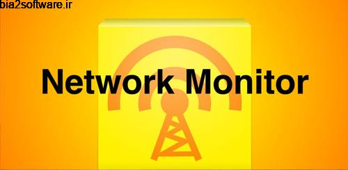 Network Monitor v1.20.0 مانیتورینگ شبکه اندروید