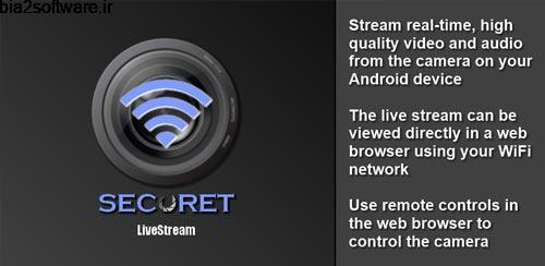 Camera WiFi LiveStream v1.11.0 دوربین مدار بسته اندروید