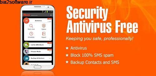 Bkav Security v3.0.10.43 امنیتی اندروید