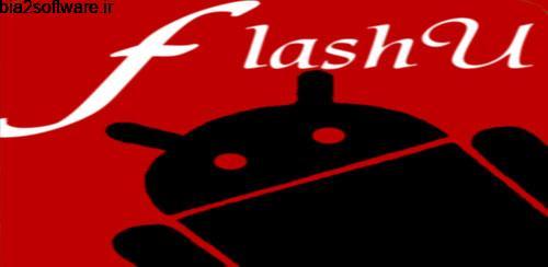 FlashU: Flash Installer v1.1.14 فلش پلیر برای اندروید